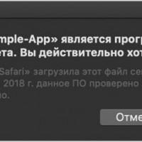 macos-mojave-notarized-app-alert-dark-760×242