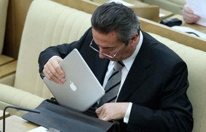 iPad госдолг Греции