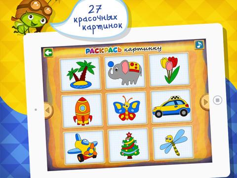 [App Store] Рисование и раскраска   iPhone-mods.ru