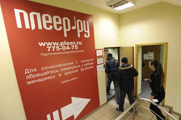 Интернет-магазин Pleer.ru подозревают в продаже краденных товаров