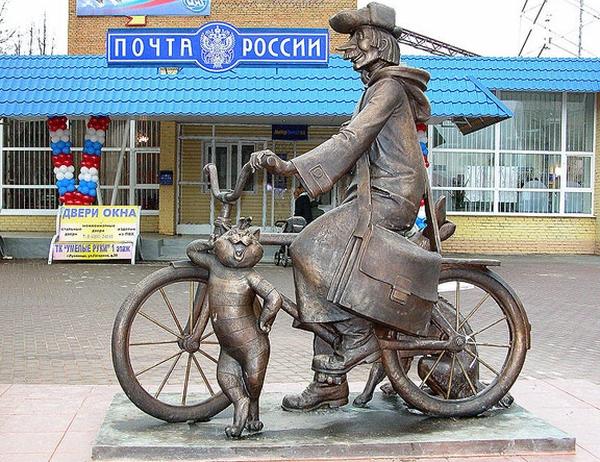 Российские почтальоны получат iPad