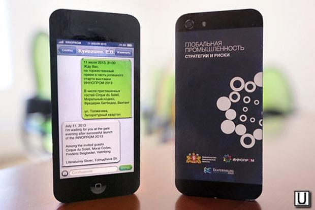 В Екатеринбурге выпустили деревянные iPhone 5