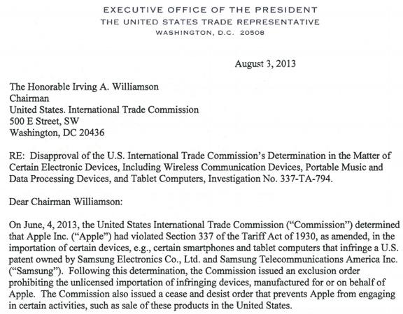 Барак Обама отменил запрет на продажу Phone 3G/3GS, iPhone 4 и iPad 2 в США