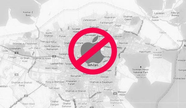 Apple открыта для иранских пользователей