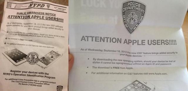 Полиция Нью-Йорка призывает пользователей обновиться до iOS 7