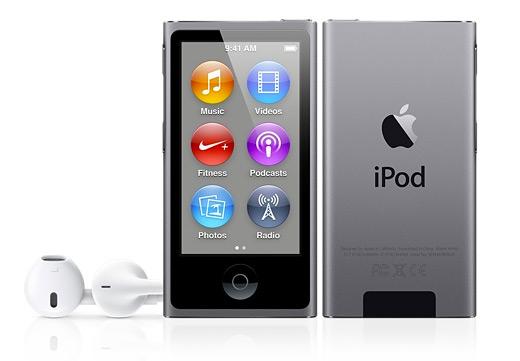 Прошивка Iphone 5 iOS 7