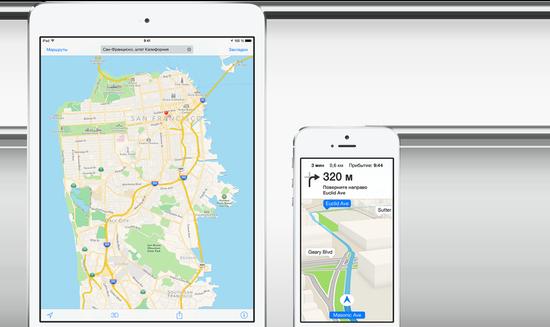 Apple ищет нового специалиста по Картам