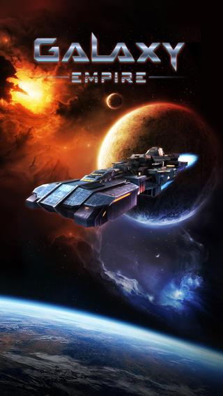 Galaxy Empire: Галактическая империя