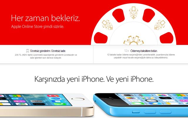 В Турции заработал онлайн-магазин Apple Store