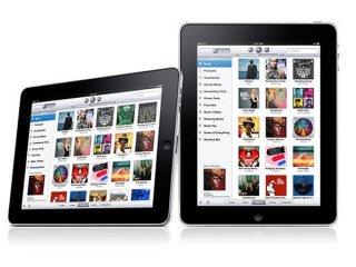 Пользователи iPad помогут военным США