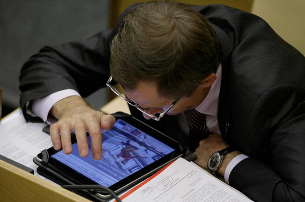 Multitouch-iPad-in-Duma