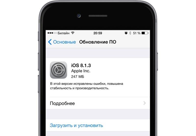 iOS-8-1-3-11-1