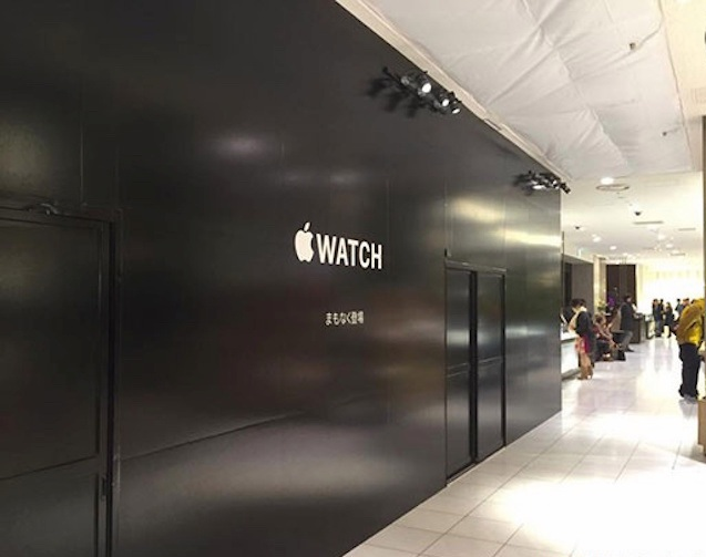 apple-watch-store-japan-1