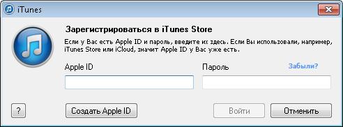 Сертификат shsh для iphone 4