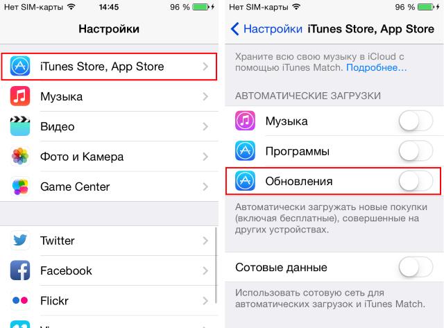 Почему не обновляется приложение на айфоне
