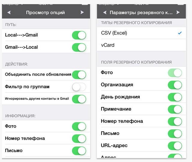 как сменить id в айфоне 6 чтобы больше не синхронизировались фотографии с другим айфоном