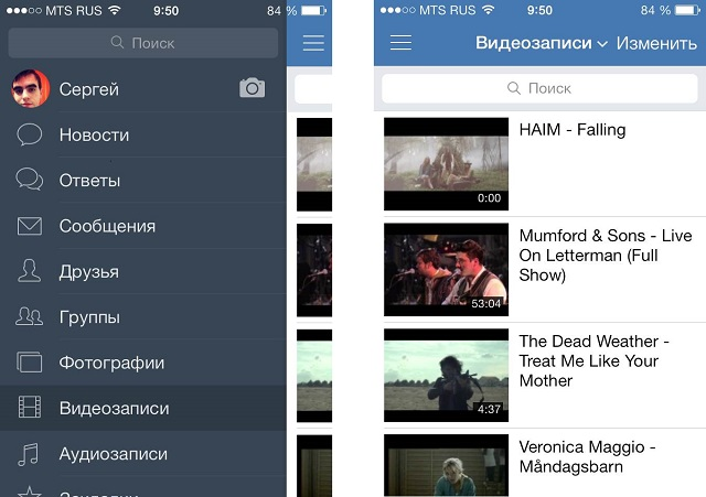 Как выложить видео с iPhone в социальную сеть ВКонтакте? iPhone-mods.ru