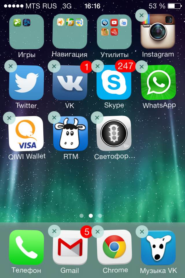 Как сделать приложение в айфон
