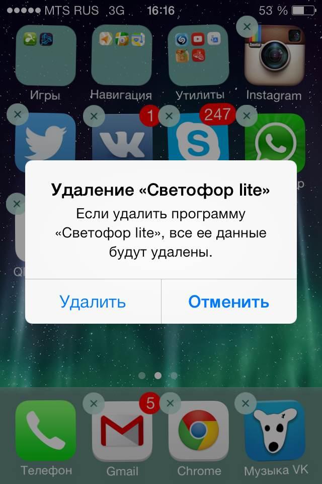 Андроид Удаление Одинаковых Контактов