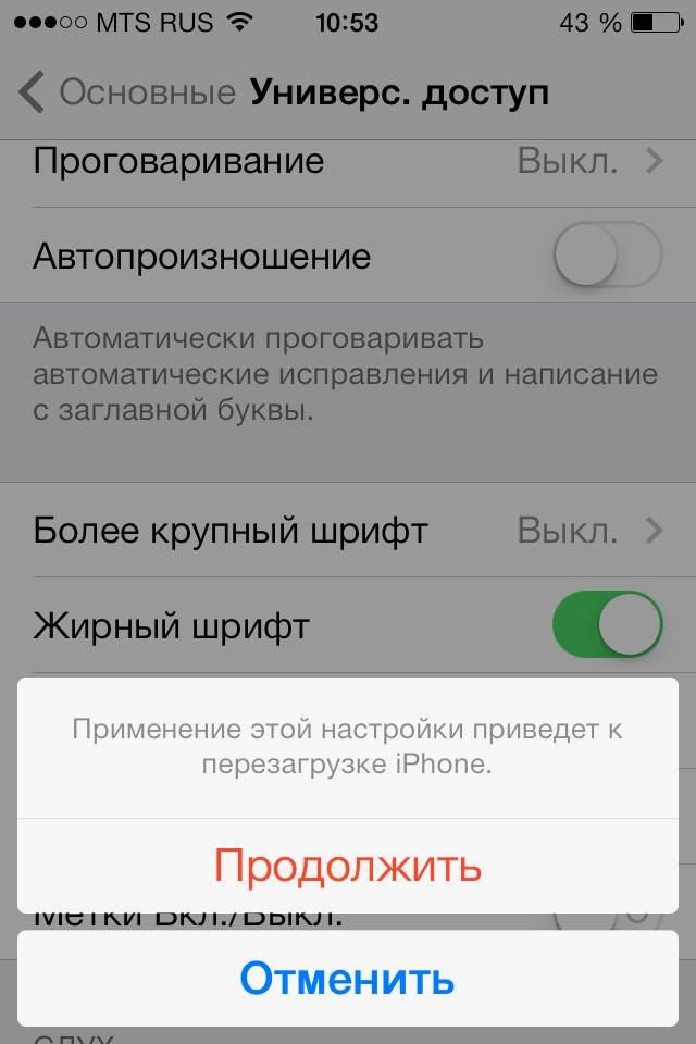 PrimaLoft, которые эна айфоне текст пишется заглавными буквами Comfort