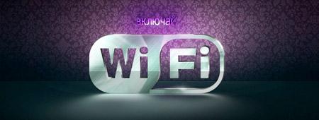 Wi-Fi_5