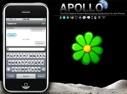 apollo-icq-msn-for-iphone