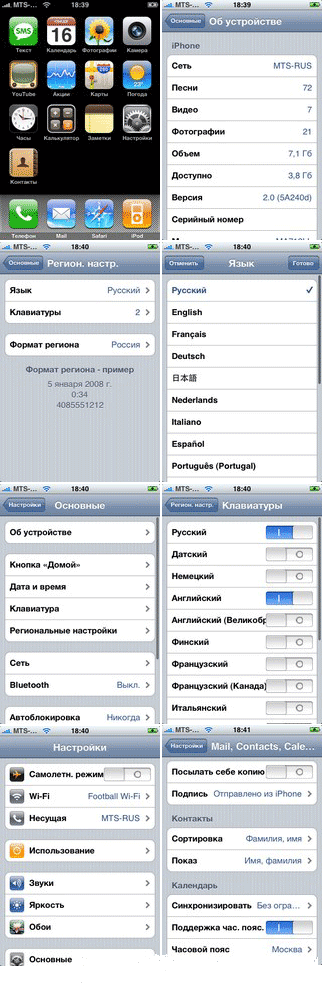 apple_iphone_3