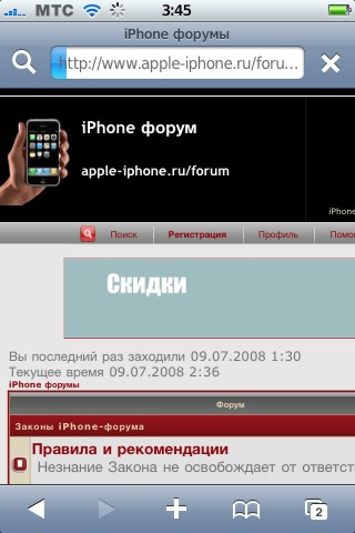 apple_iphone_ru_1