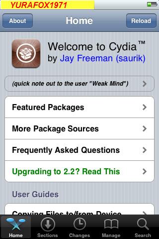cydia_1