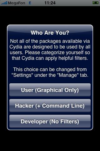 cydia_unltasn0w_1