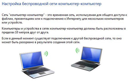 faq-wi-fi-vista3