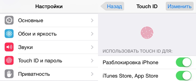 iphone5s-touch-id-and-password