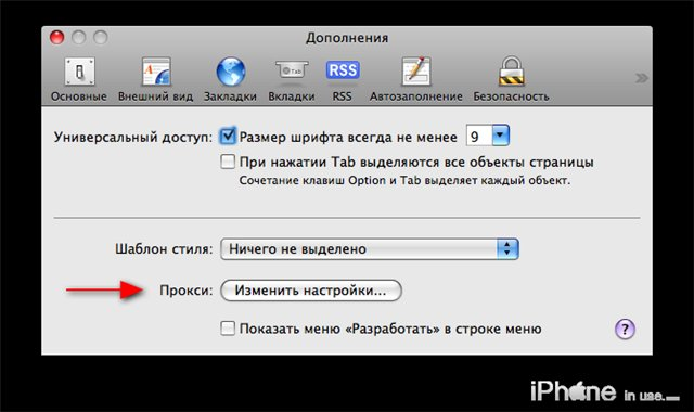 macbook_iphone_wifi_3