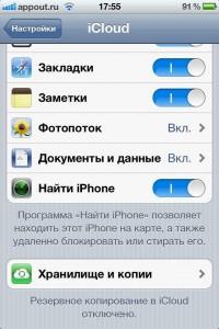 najjti-iphone-
