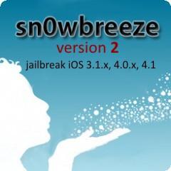 sn0wbreeze-2