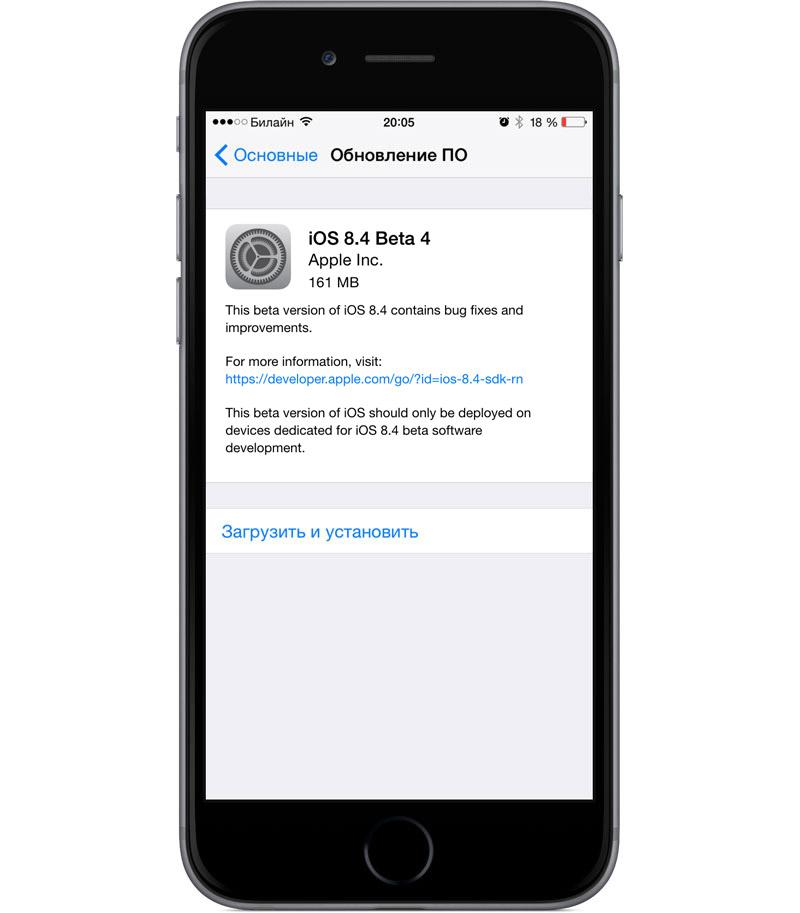 iOS-8-4-beta-4-10