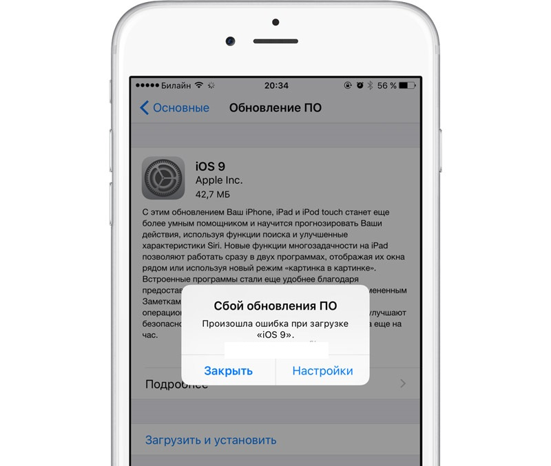iOS-9-release-final-10-2