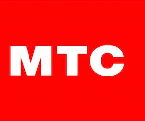 Как проверить, какие услуги подключены на МТС?