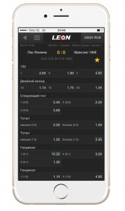 leonbets_IPhone_ipad-apple-online-bukmeker-live-stavki-na-sport