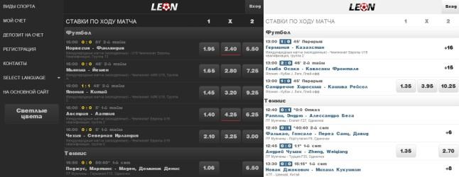leonbets-mobilnaya-versiya-na-russkom