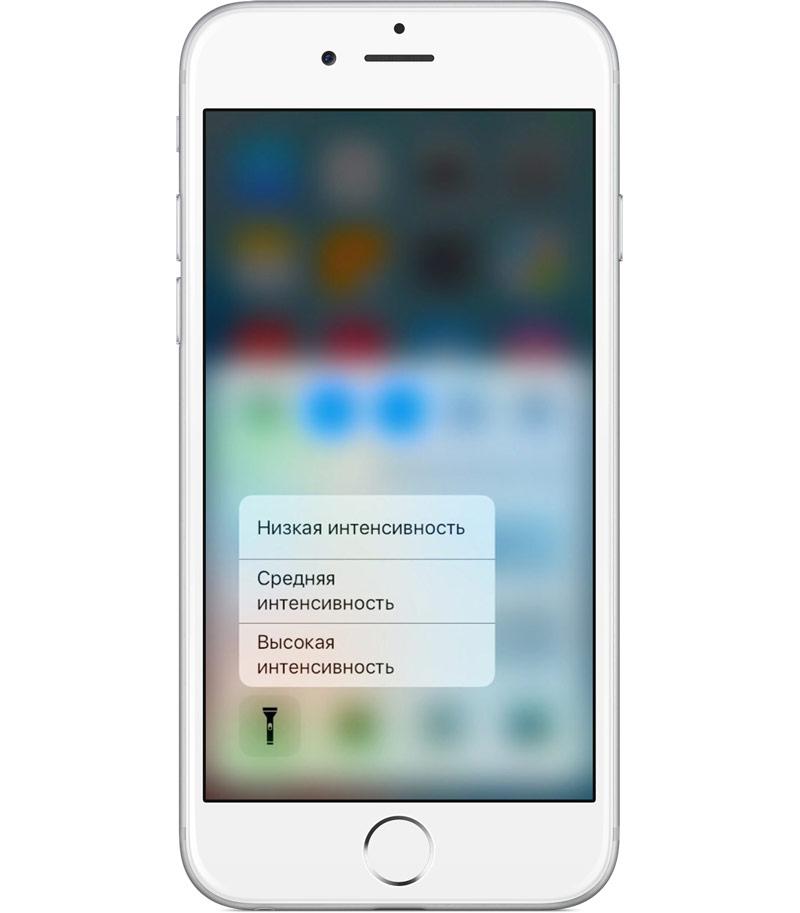 iOS-10-torch-1