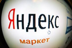 """""""Сотомания.ру"""". Интернет-магазин с высшей оценкой Яндекс.Маркета"""