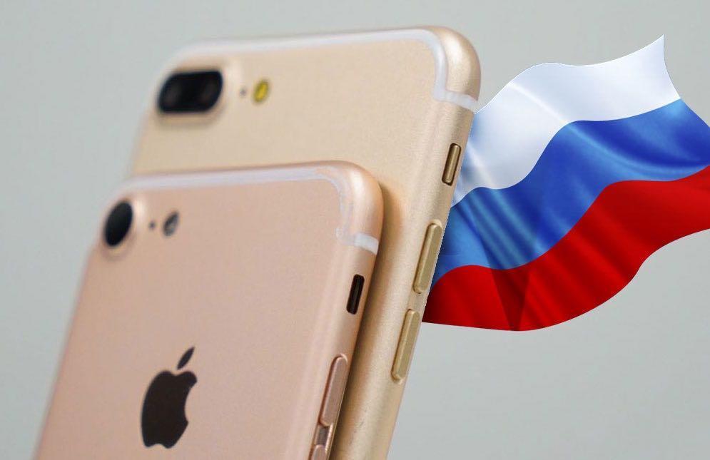 IPhone 7 занял неменее 3,5% русского рынка телефонов
