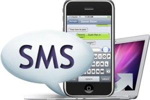 Как устроена отправка SMS через SMPP протокол?