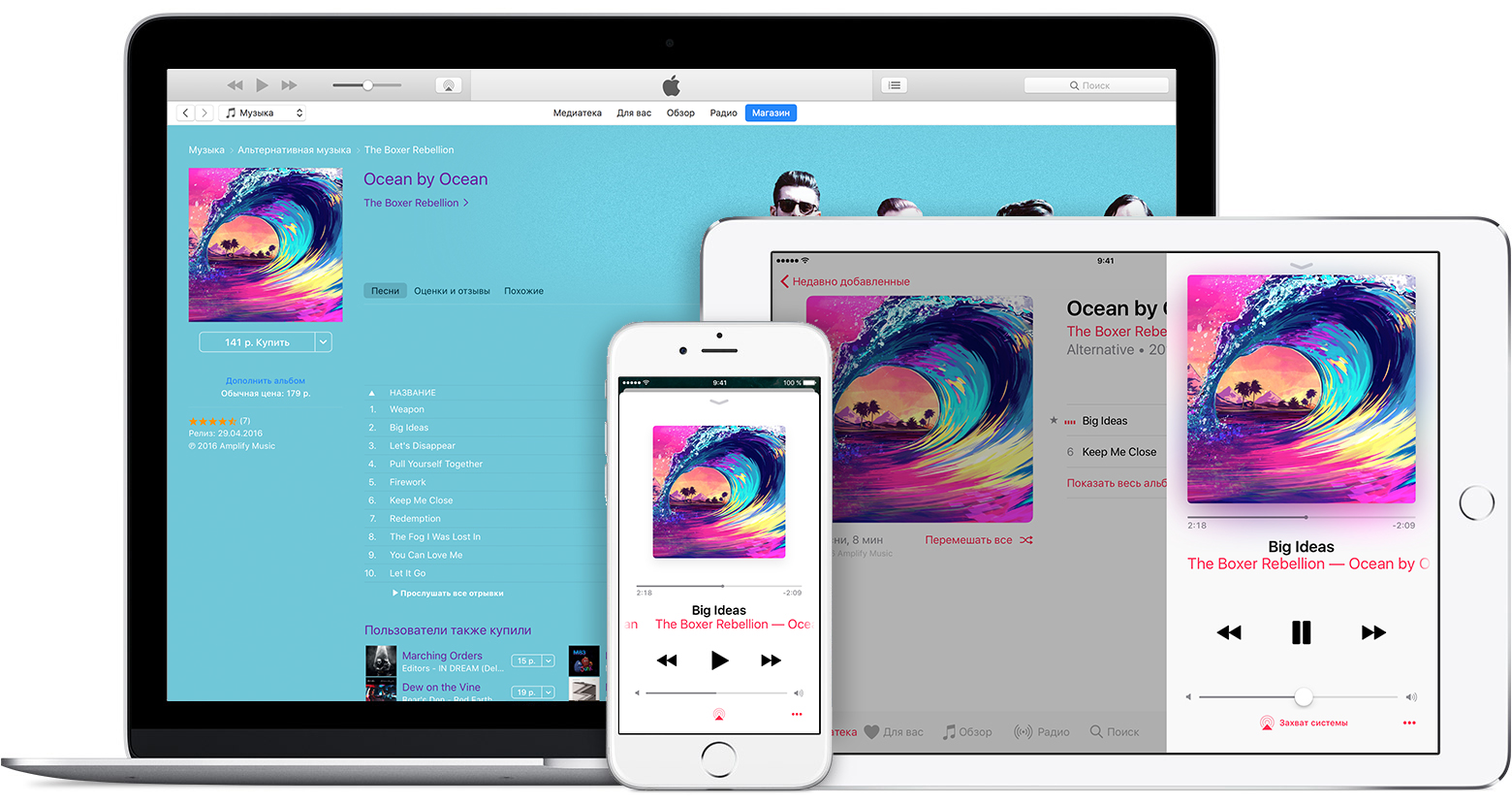 В Apple Music уже 20 000 000 фанатов