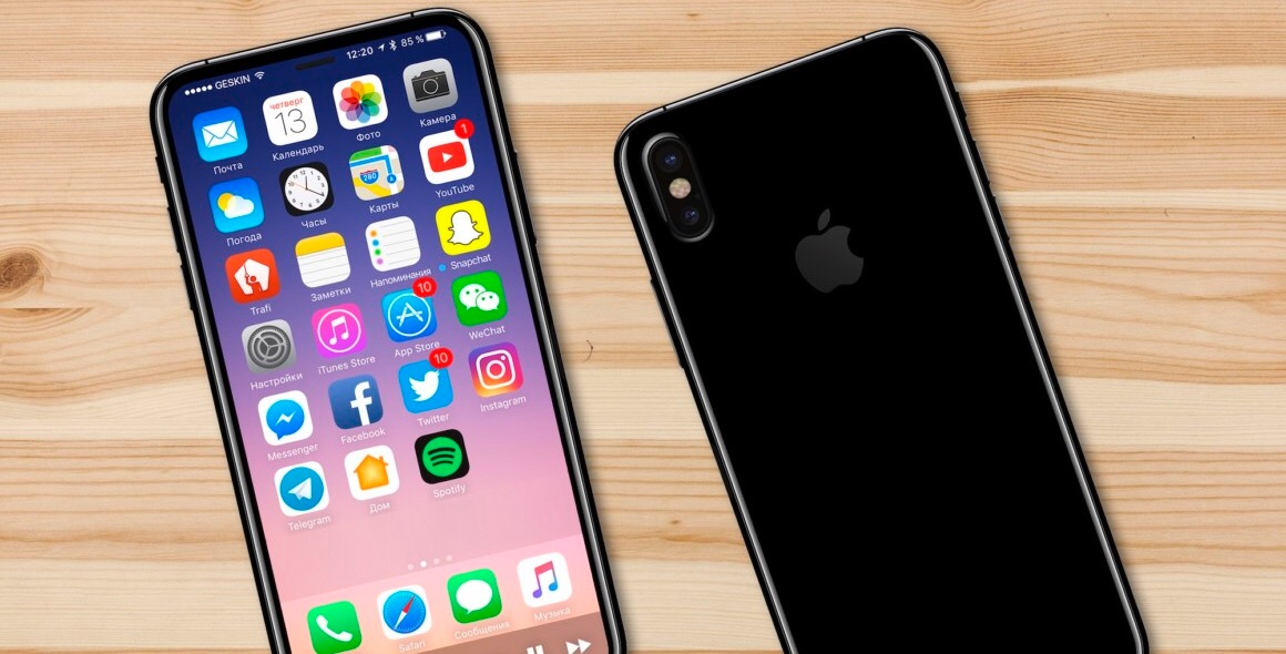 IPhone 8 поступит в реализацию ксередине осени