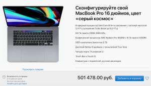 macbookpro16toprusprice