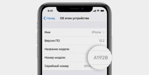 ios12-iphone-xs-settings-general-about-model-number-callout-760x386