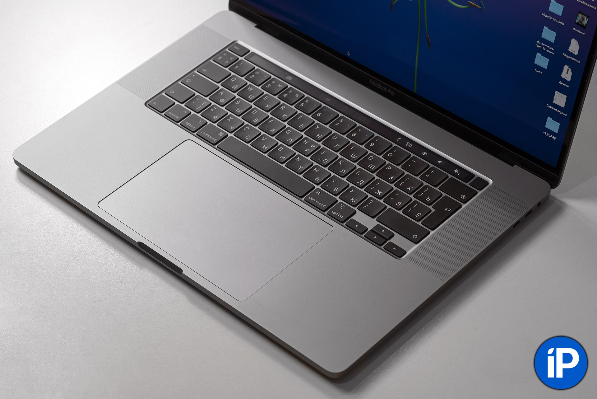 macbook-pro-review-4