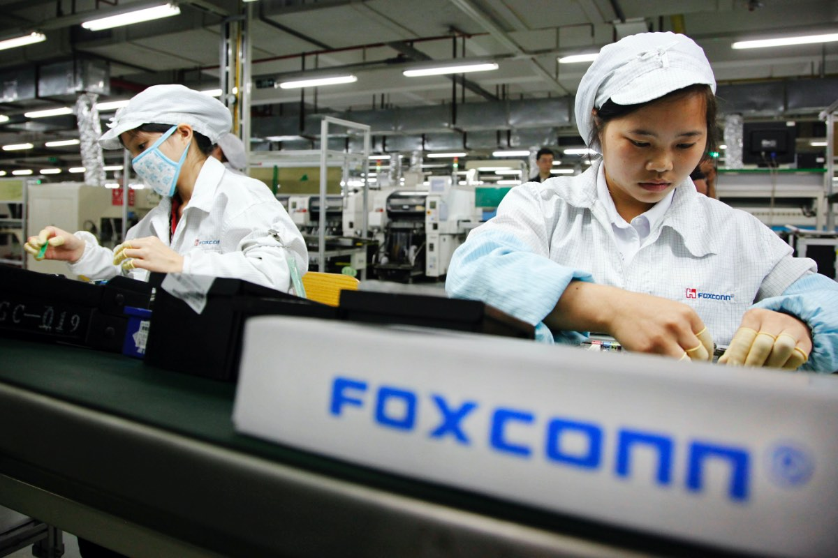 Hon Hai Chairman Visits Foxconn Factory Amid Suicides